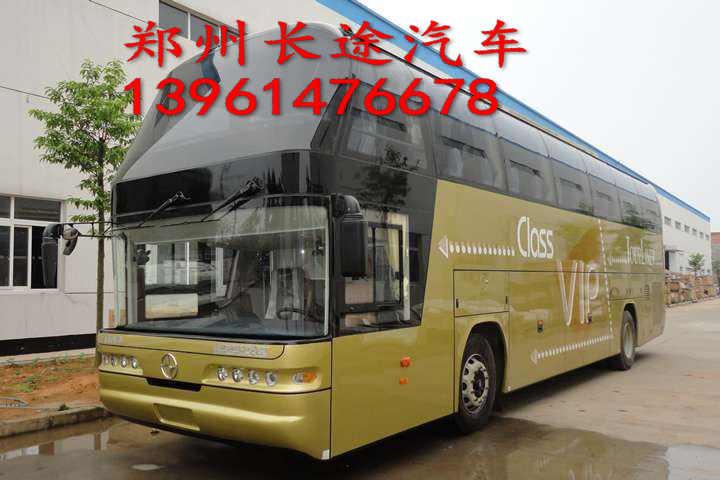 郑州到长沙汽车时刻表/大巴班次查询/13961476678专线直达