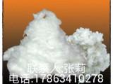 陶瓷纤维棉-盛阳陶瓷纤维保温材料陶瓷纤维棉