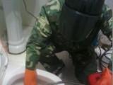 合肥瑶海区疏通马桶地漏厨房厕所,打捞手机戒指钥匙,清理化粪池