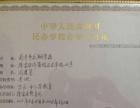 南宁市龙翔学校16春报名火热进行中(小学至高中)