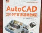 办公软件 CAD PS 精讲班 零基础 包学会