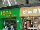 渝北两路 盈 利进口超市转让