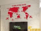 销售各种亚克力墙贴,订制亚克力企业文化标语广告