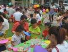 幼儿园预报名开始啦北京红缨yojo幼儿园联盟天使幼儿园