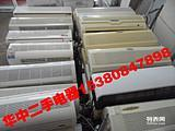 优惠租售空调免费安装 南京华中二手电器 租售空调展示柜