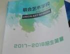 桂林十佳画室之解说联合艺术画室日语兴趣交流班