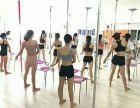 西昌钢管舞学校在哪里 西昌钢管舞爵士舞专业培训