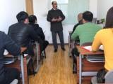 北京阿拉伯语培训班