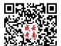2015楚雄禄丰武定元谋牟定双柏南华永仁成考报名