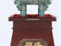 酒店开业贺礼纯青铜鼎周年庆乔迁贺礼 武汉大摆件礼品厂