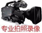 广州培训拍摄 广州影视制作后期剪辑刻碟广州剪彩摄像