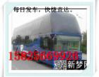(台州到昆明直达客车)多少钱长途客车