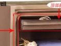 防火保险柜LW7750防火保险箱