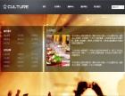 天津网站建设 天津网站推广 微信运营 天津微信开发