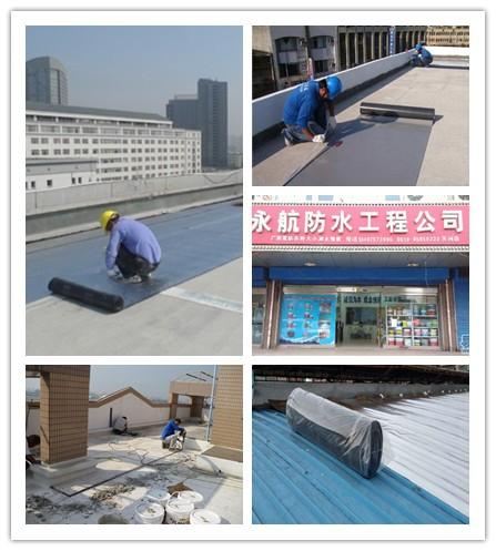 常州市武进区屋顶屋面防水施工方案(防水补漏多少钱)