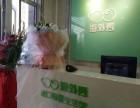 中国三大进口母婴用品品牌 海外秀进口母婴用品连锁加盟