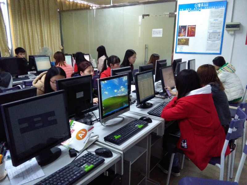 公明附近哪里有电脑培训机构 智本培训