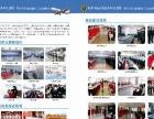 潍坊工商职业学院单独招生4月6日到10日
