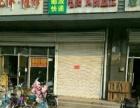 丰县 萃文园东 商铺出租 43平米 无转让费