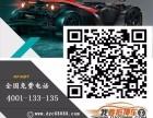 安阳二手车交易平台,抵押车出售信息