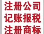 公司注册核名起名济南十大代理公司