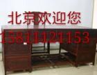 回收老红木柜子 红酸枝餐桌椅红酸枝圈椅 老红木方桌回收