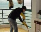 专业开荒保洁、旧居清理、地板打蜡、地毯清洗、石材护