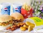 兰州汉堡炸鸡店加盟多少钱丨华莱士汉堡怎么加盟丨华莱士加盟电话