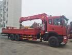 江蘇無錫12噸隨車吊價格多少錢 廠家直銷