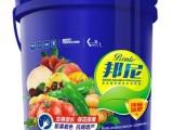 邦尼复合微生物冲施菌肥蔬菜专用冲施肥