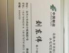 中国邮政EMS特快专递、快递包裹上门收件