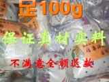 中药驱蚊包 驱蚊中药香包 香囊香袋宝宝专用健康驱蚊神器