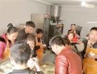 长沙卤菜培训学校哪儿能学卤菜做法的卤菜技术培训