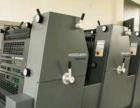 南京彩迪印务( 工厂直营店)承接各种纸品印刷 包装