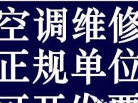 五马街中央空调清洗与维护【人民路空调专业清洗消毒】