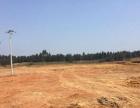 高新区磨家建设用地出售 可修建厂房