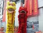 济南新奇葩舞狮演出商演开场节目舞狮表演