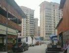 兴昌商业广场附近 土地 180平米