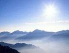 黄山旅游3天2晚 双人自由行_住宿山顶+景区或市区
