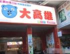 台湾大高雄刨冰加盟 刨冰加盟店榜 冷饮刨冰加盟