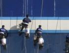 北京顺义地毯清洗保洁公司怎么收费