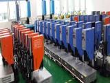 山东青岛市超声波塑料焊接机生产厂家