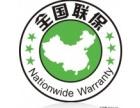 欢迎进入-!福州特灵空调(各中心)%售后服务网站电话
