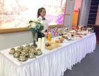 茶歇 酒会 宴会 派对 会议 月饼 DIY