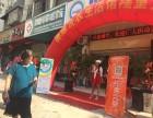 武昌开业庆典公司 开业乐队演出服务 门店开张 小店开业