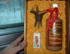 廉江高价回收50年茅台酒瓶