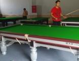 北京大兴区台球桌专卖 大兴区台球桌拆装