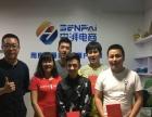杭州森湃电商淘宝美工、运营、视觉营销、企业定制培训