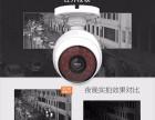 天津监控安装,网络安防免费设计上门安装,智能家居安装