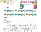 乐童教育幼儿园特色课程免费加盟品牌